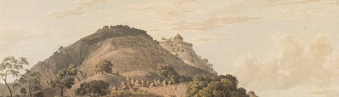 A Painting of Mekelle by Henry Salt